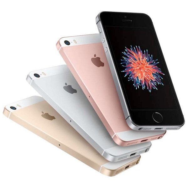 iPhone SE 32Gb Gold (Б/У)