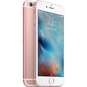 iPhone 6s 128Gb Rose Gold (N****RU/A)