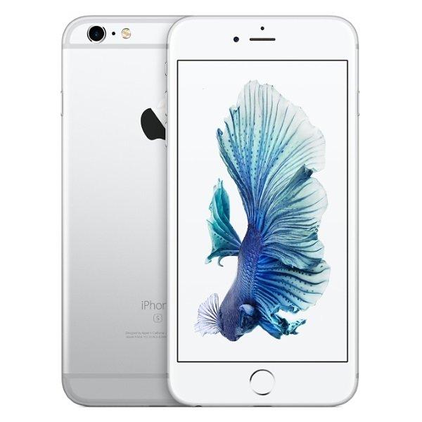 iPhone 6S 16Gb Silver (Б/У) - Отличное