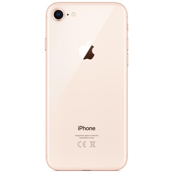 iPhone 8 256Gb Gold (Б/У)