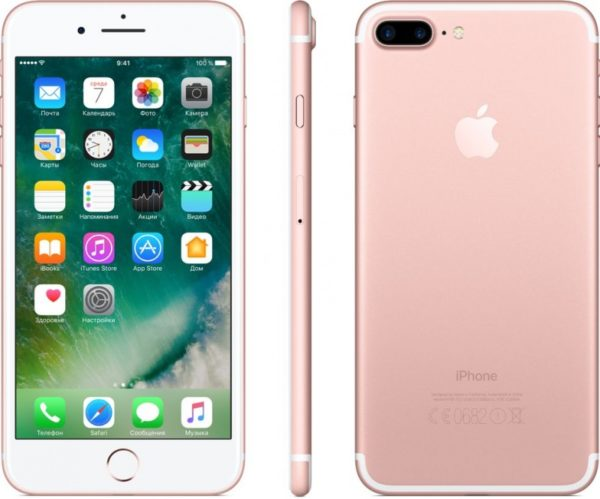 iPhone 7 Plus 32Gb Rose Gold (Б/У)