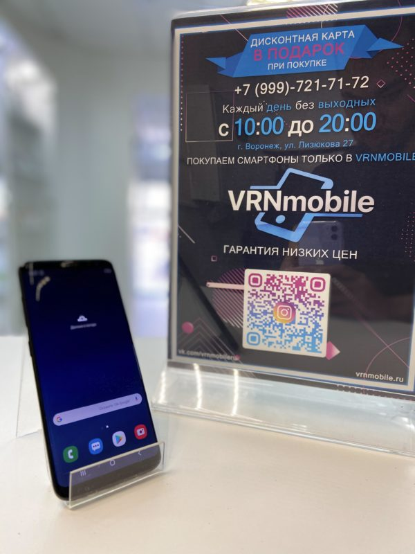 Samsung S8 Plus 4/64 Gb