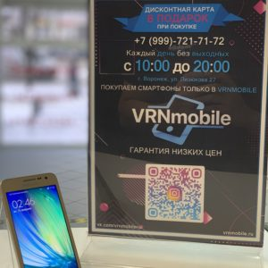 Samsung A3 2015 1/16 Gb - Умеренное