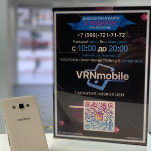 Samsung A7 2015 2/16 Gb